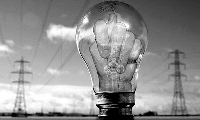 3354 Задолжность за электроэнергию в Челябинской области выросла в два раза Анализ - прогноз Челябинская область