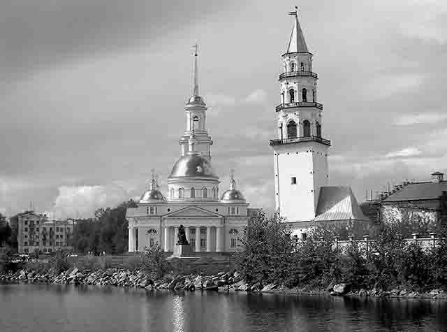 35235 Город Невьянск на Среднем Урале Посреди РУ Свердловская область