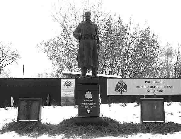 5657 Памятник советскому солдату в деревне Быдыпи (Удмуртия) Защита Отечества