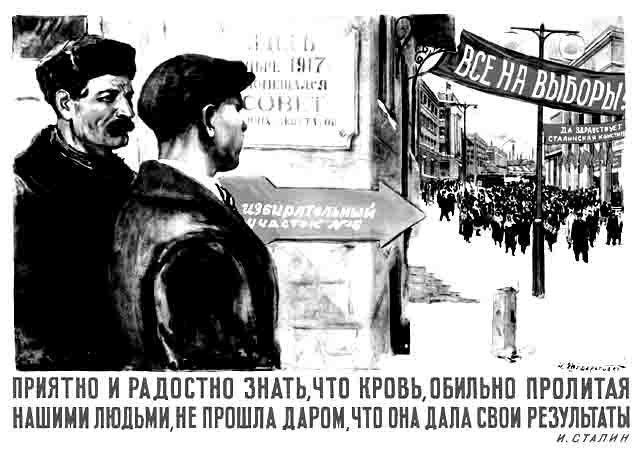 646474 По требованию прокуратуры Нижегородской области более 30 депутатов лишились мандатов Люди, факты, мнения Нижегородская область