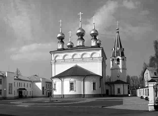 65 В Нижнем Новгороде под знаменем Александра Невского Нижегородская область Православие