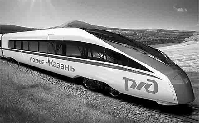 7588 Когда будет сдана скоростная магистраль между Москвой и Казанью? Анализ - прогноз Татарстан