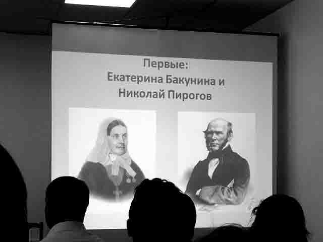 86875 Пироговские чтения в Оренбурге Люди, факты, мнения Оренбургская область