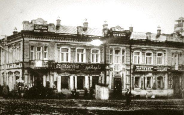 Birsk-473885 Уездный город Бирск Башкирия История и краеведение