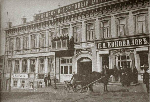Birsk-473889 Уездный город Бирск Башкирия История и краеведение