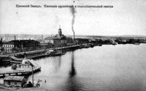 История и краеведение