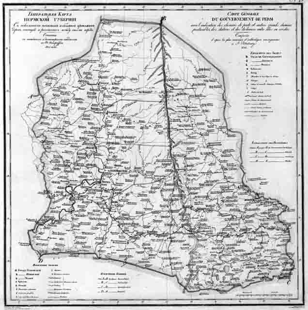 Perm-Governorate-1821-3 Пермский край в историческом прошлом Пермский край Посреди РУ