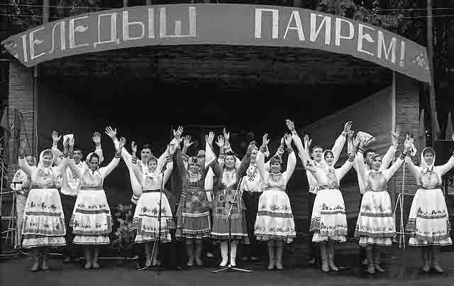 pairem Марийский праздник Пеледыш пайрем Марий Эл Народознание и этнография