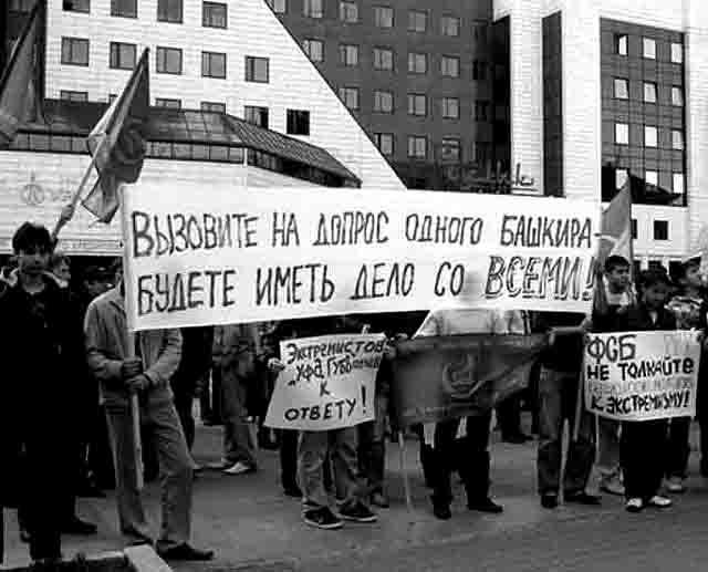 14523524543-2 Съезд башкирского народа планирует референдум Башкирия Люди, факты, мнения