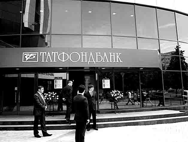 3362 Информационная атака на банки Татарстана Люди, факты, мнения Татарстан Экономика и финансы