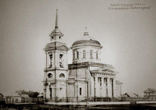 43525252-1 Александровская церковь - Уфа от А до Я История и краеведение Уфа от А до Я
