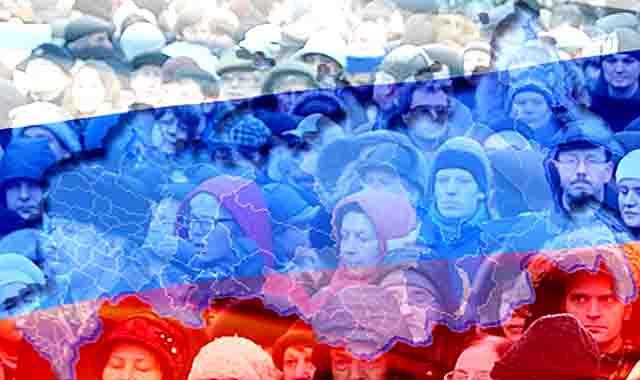 4567 Посреди России (газетная публикация) Анализ - прогноз Башкирия Народознание и этнография
