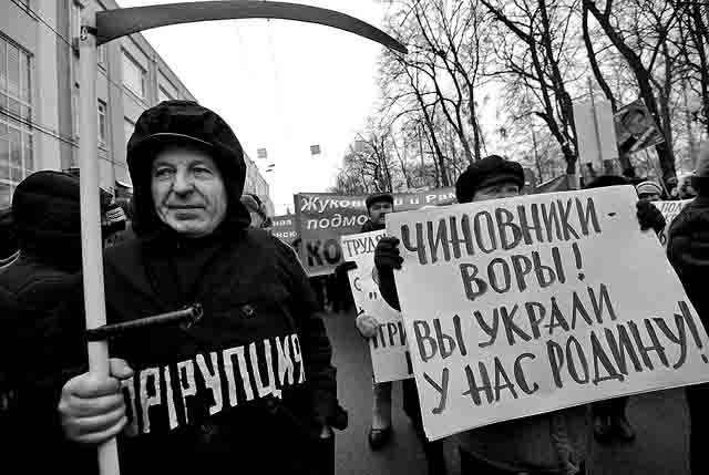 """46 """"Основа новой российской верхушки - бюрократия и криминалитет"""" Анализ - прогноз"""