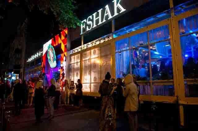 467637 Узбеки требуют убрать осла с вывески ресторана Eshak в Екатеринбурге Люди, факты, мнения