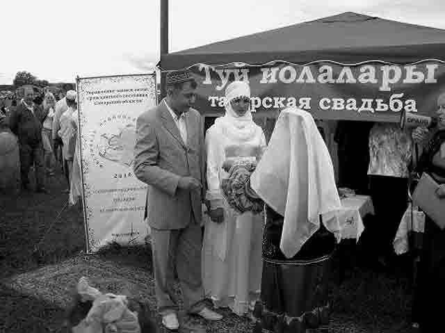 886 Татарская свадьба - свадебные обычаи и обряды Народознание и этнография Татарстан
