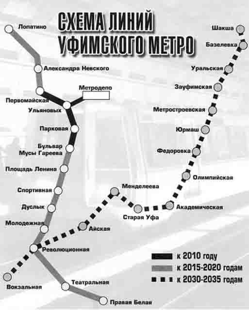 ufimskoe-metro-karta-stancij Метрополитен городской - Уфа от А до Я Уфа от А до Я