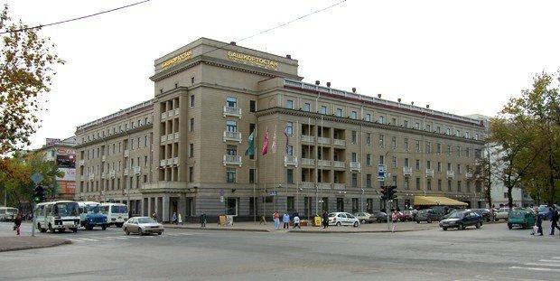 19-15 «Башкирия», гостиница - Уфа от А до Я Уфа от А до Я
