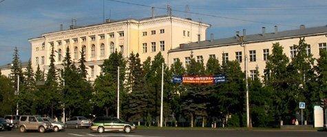 4-2907-UGAU Башкирский государственный аграрный университет - Уфа от А до Я Уфа от А до Я