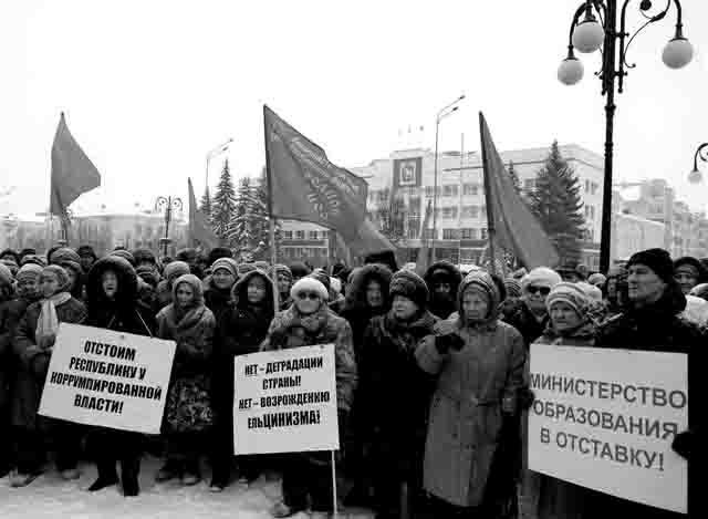 436377458468 Главу региона в отставку - митинг против антисоциальной политики властей Марий Эл Люди, факты, мнения Марий Эл