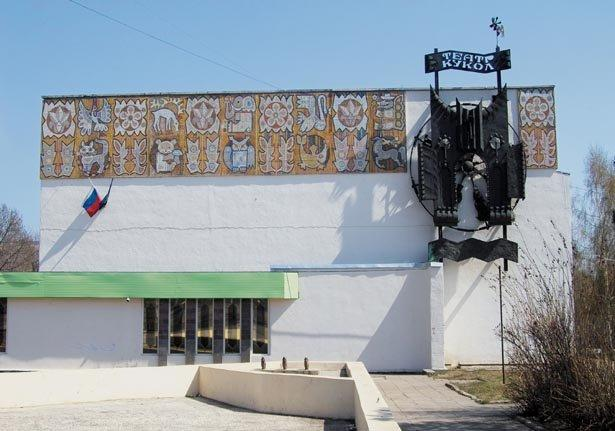 445525 Башкирский государственный театр кукол - Уфа от А до Я Башкирия Уфа от А до Я