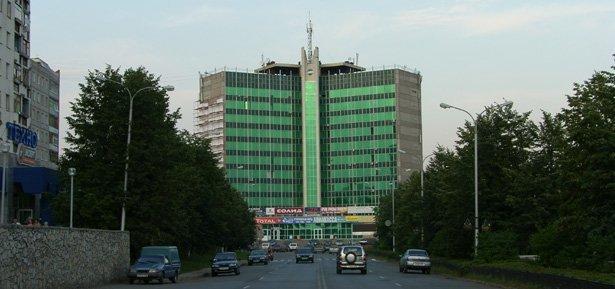 5-3457a Орджоникидзевский район - Уфа от А до Я Уфа от А до Я