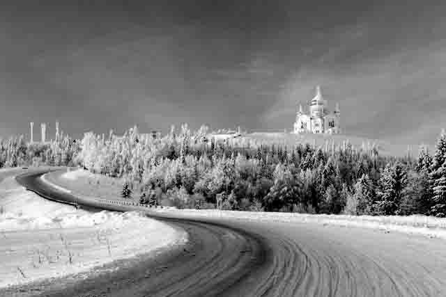 88980 Белогорский монастырь Пермского края - 120 лет со дня основания Пермский край Православие