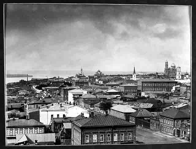 90087427 Самара и Самарская губерния в 19 веке История и краеведение Самарская область