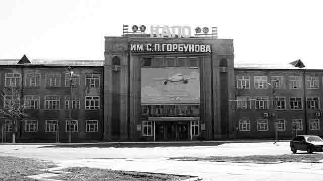 KAПO-им-С.П.-Горбунова Исламисты планировали теракты в Казани на авиационном заводе Ислам Татарстан
