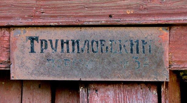 SH108275 Старая Уфа - Уфа от А до Я Уфа от А до Я