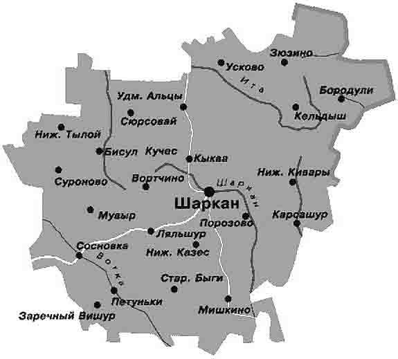 sharkanski Село Шаркан в Удмуртии Города и сёла Удмуртия