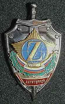 zaslon-1 Спецназ службы внешней разведки «Заслон» Антитеррор Защита Отечества