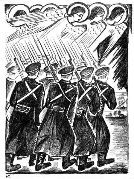 -Н.-С. О чем писали газеты Оренбурга 100 лет назад, накануне февральского переворота Люди, факты, мнения Оренбургская область