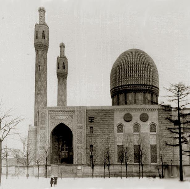 02-96 Мечеть в Санкт-Петербурге Ислам в России История и краеведение