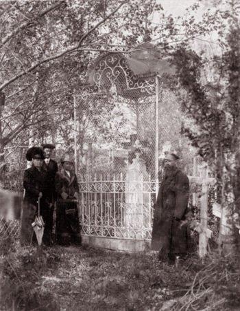 1-022922 Сергиевское кладбище - Уфа от А до Я История и краеведение Уфа от А до Я