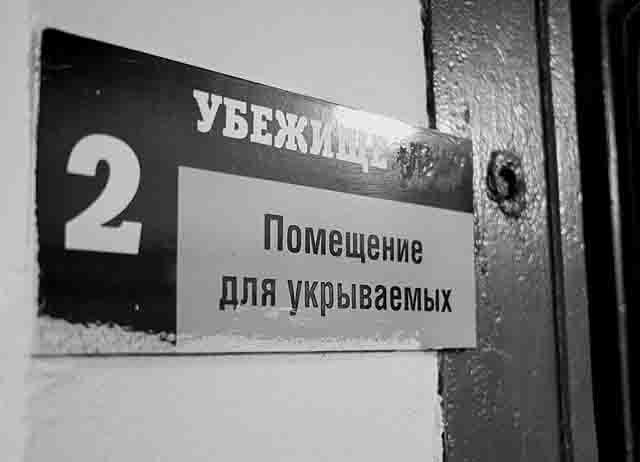 1-2 Секретное убежище в центре Перми Люди, факты, мнения Пермский край