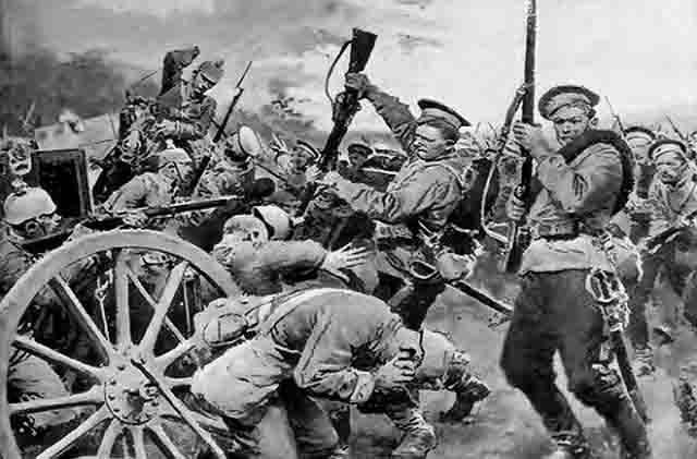 11444 Ближний бой, штыковая атака Защита Отечества