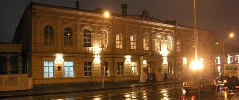 15114 Дворяне уфимские - Уфа от А до Я История и краеведение Уфа от А до Я