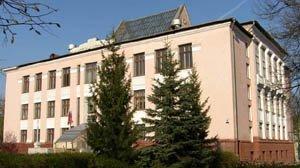 18-05 Библиотеки городские - Уфа от А до Я История и краеведение