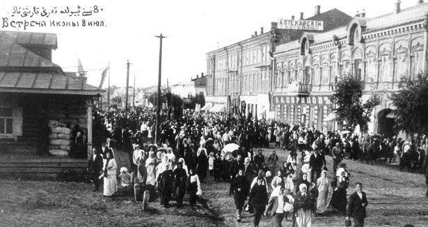 18-11 Крестный ход местный - Уфа от А до Я Православие Уфа от А до Я