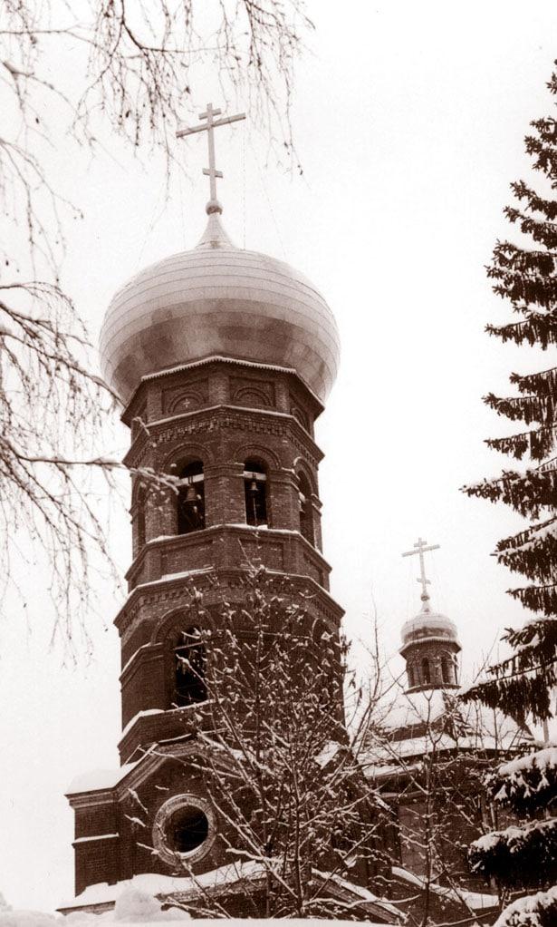 2-1581-Bogorodiza Рождество-Богородская церковь - Уфа от А до Я История и краеведение Уфа от А до Я