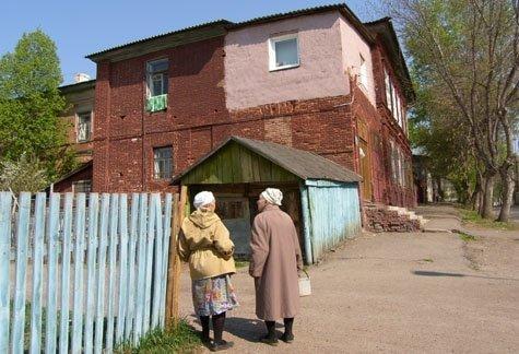 232445 Случевский переулок - Уфа от А до Я История и краеведение Уфа от А до Я
