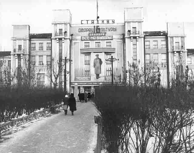 23456 В честь кого назван город Серов? Люди, факты, мнения Свердловская область