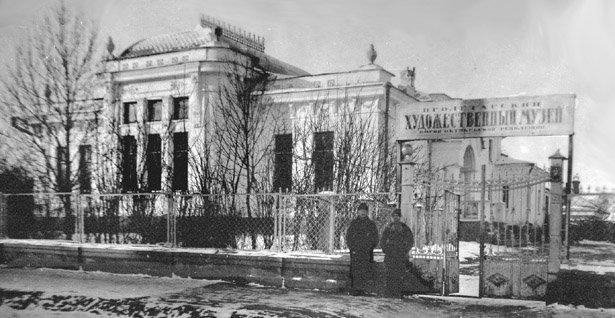 3-2412 Музей им. М.В. Нестерова - Уфа от А до Я Уфа от А до Я