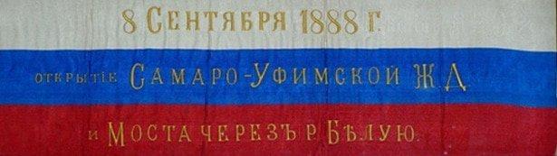 325252522 Мосты городские - Уфа от А до Я История и краеведение Уфа от А до Я