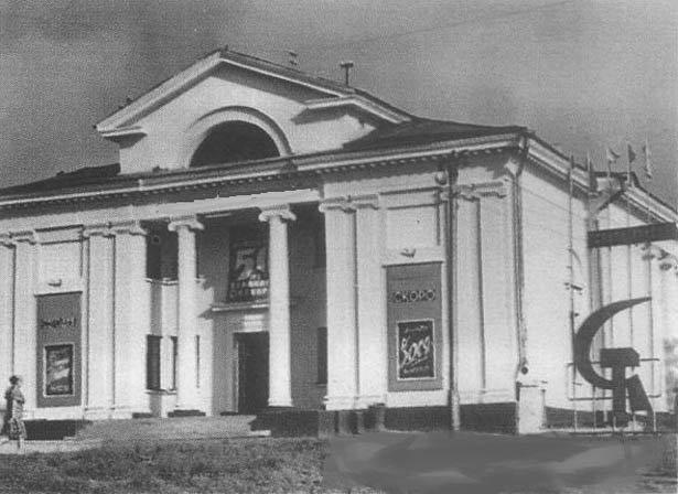 36357422 «Ихлас» - Уфа от А до Я Башкирия Ислам История и краеведение Уфа от А до Я