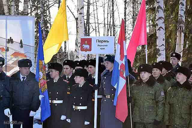 3647 Международный слет кадетов в Перми Защита Отечества Пермский край