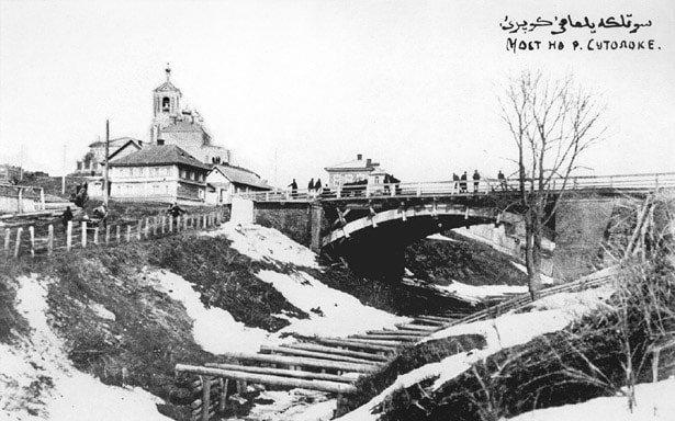 43435353 Мосты городские - Уфа от А до Я История и краеведение Уфа от А до Я