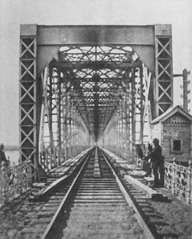 455653463 «Уфа» железнодорожный вокзал - Уфа от А до Я Башкирия Уфа от А до Я