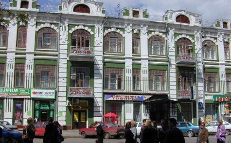 5325252646 Зайкова дом - Уфа от А до Я Башкирия Уфа от А до Я