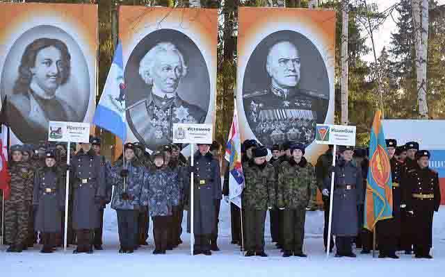 543252 Международный слет кадетов в Перми Защита Отечества Пермский край